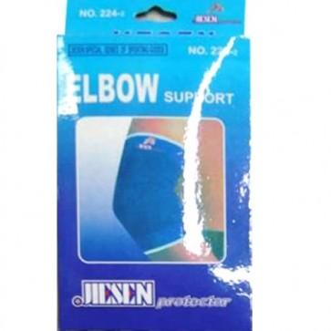 Fascia elastica per gomito supporto  tutore protezione