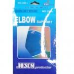 Fascia elastica tutore per gomito supporto protezione x traumi gomitiera