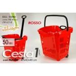 Cestino supermercato trolley x spesa rossa 50 lt 47x42x48 cm con rotelle