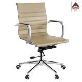 Poltrona per ufficio sedia ergonomica girevole direzionale presidenziale beige