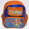 Zainetto magica teddy gym bambino bambina scuola asilo regalo